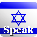 Speak Hebrew Free