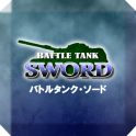 Battle Tank SWORD