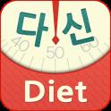 Dietsin
