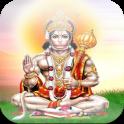 Great Hanuman Chalisa with Audio, Hindi - Gujarati