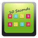 Vocabulary Words Spelling Test