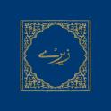 Pashto Bible / Injil پښتو انجیل
