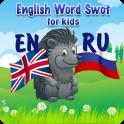 Словозубр английский для детей
