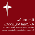 POC Audio Bible (Malayalam)