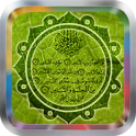 Holy Quran Nasser Al Qatami