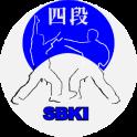 Heian Yondan SBKI