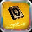 Quran Wallpapers HD