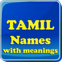 Tamil Baby names & Meaning