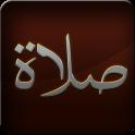 Prayer (Salah) - Start to End