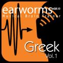 Earworms Rapid Greek Vol.1