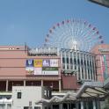スライドショー(都筑区)