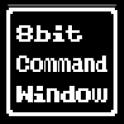 8bit コマンド ウィンドウ