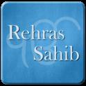 Rehras sahib Audio and Lyrics