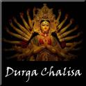 Durga Chalisa Audio & Lyrics