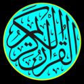 Al-Quran Juz Amma MP3