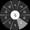 Swarachakra Gujarati Keyboard