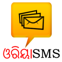 Oriya SMS
