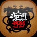 Yi Soon Shin Game(Lee Sun Sin)