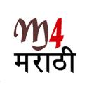 m4marathi