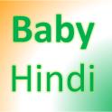 बच्चों का कखग (Hindi-ABC)
