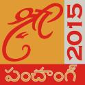 Telugu Calendar Panchang 2015
