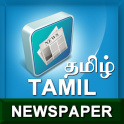 Tamil Newspapers - India