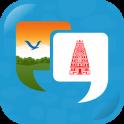 Learn Kannada Quickly