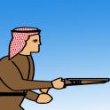The Arabian Revolution