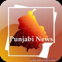 Punjabi News Daily Papers