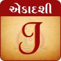 Ekadashi Jagran