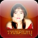 Thaifrau.Mobi personales