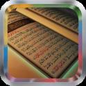 Manzil MP3 Ruqyah