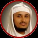 Sheikh Fares Abbad Quran MP3