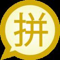 Pinyin Traditional MessagEase