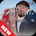 Gujarati Love Story SMS