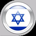 Nemo Hebräisch KOSTENLOS