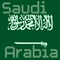 Saudi Arabia Music ONLINE
