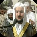 Corán Completo AbdRahman Tahir