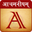 Aachamaniyam