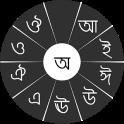 Swarachakra Asomiya Keyboard