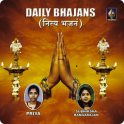 Daily Bhajans 1