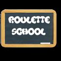 Школа Рулетка
