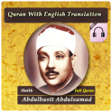 Abdulbasit_Quran With English