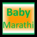 लहान मुले कखग चे Marathi-ABC