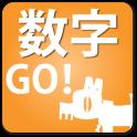 Suuji Go! English Calculator