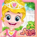 Baby Arya Wedding Day