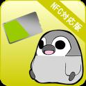 Pesoguin Housekeeping Book NFC