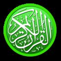 Litest Quran (القرآن الكريم)
