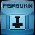 Gorodki