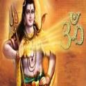 Shiva Panchakshari Stotram
